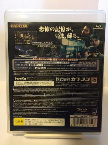 resident evil 5 gold edition biohazard 5 alternative edition