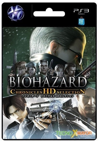 resident evil chronicles hd collection ps3 store microcentro