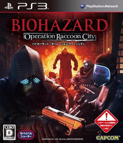 resident evil operation raccoon city ps3 psn - midia digital