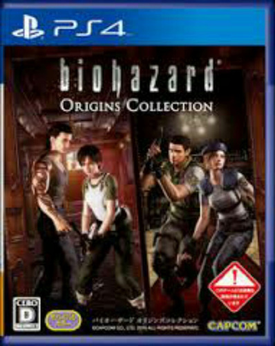 resident evil oringins collection