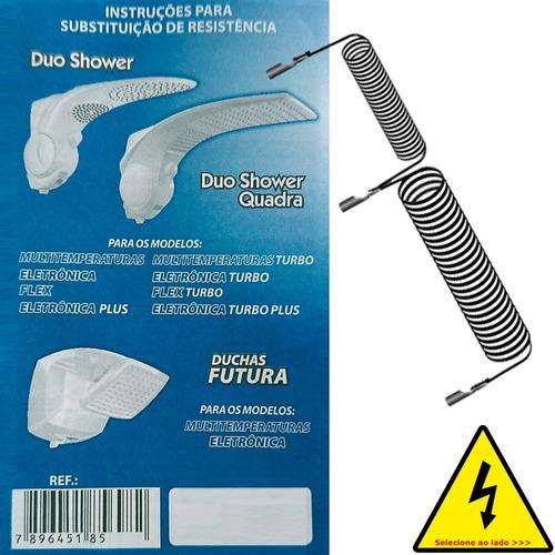 resistencia 3060 para ducha futura ou duo shower lorenzetti