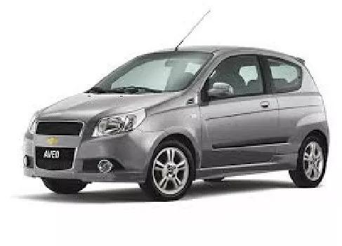 Resonador De Aire Chevrolet Aveo 2005 2014 Nuevo Original Bs