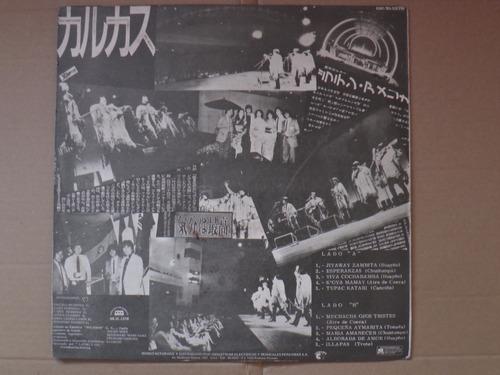 retrodisco/f/ los kjarkas - en vivo desde japon
