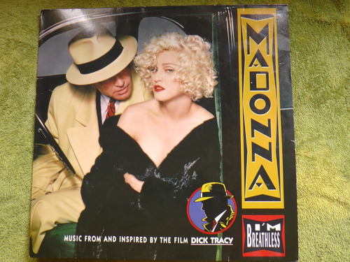 retrodisco/r/ madonna  - dick tracy (import)