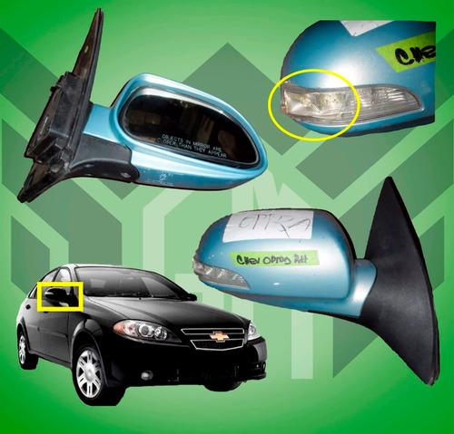 retrovisor derecho electrico con luz optra 2009/2012 usado