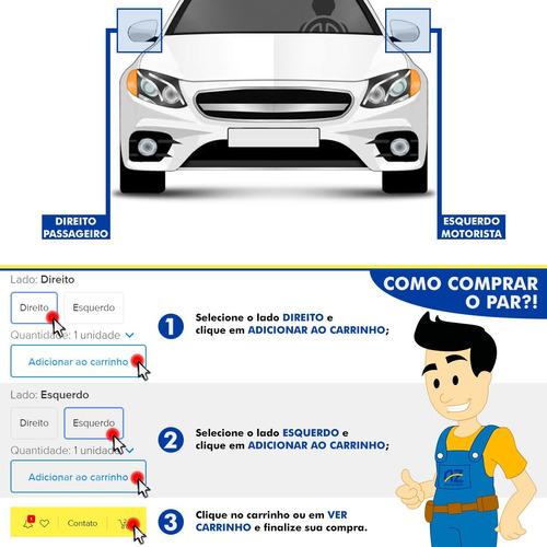 retrovisor idea 05 06 2007 2008 2009 2010 2011 2012 elétrico
