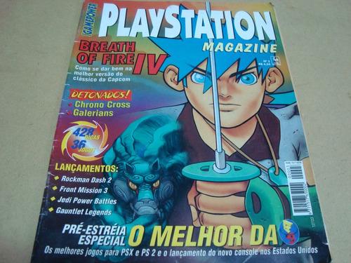 revis playstation magazine 3 / breath fire galerians