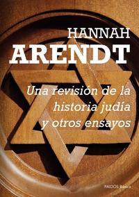 Libro De Hana Arent - Ensayos en Mercado Libre Uruguay
