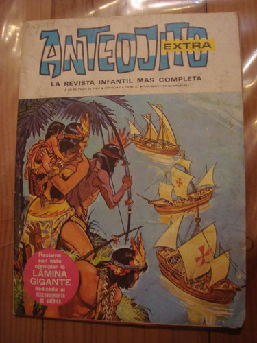 revista anteojito # 202 1968 impecable, sin lámina central.