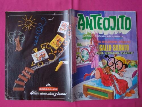 revista anteojito n° 863, 1981, gallo-silbato