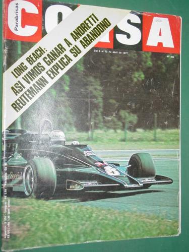 revista corsa auto