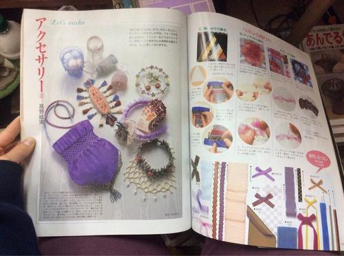 revista de manualidades en japonés