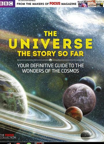 revista digital - idioma inglés - b b c the universe