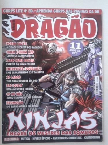 revista dragão brasil ano 116