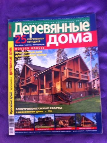 revista en ruso [zar]