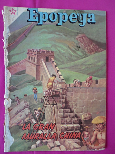 revista epopeya n° 36, 1961, la gran muralla china