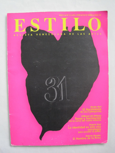 revista estilo venezuela.nº 31 arte-diseño-1997