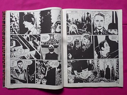 revista fierro n° 40 - diciembre de 1987