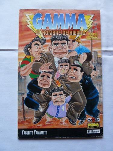 revista gamma manga n°11 1996