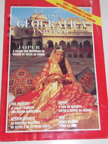 revista geográfica universal 196 março 1991