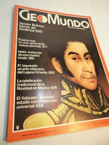 revista geomundo año 1980 numeros 10 al 12 (3)