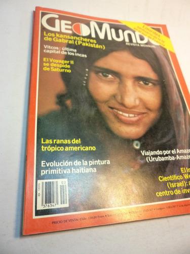 revista geomundo año 1982 numeros 1 al 3 (3)