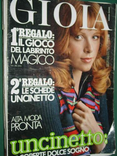 revista gioia 7/72 italia ropa moda costura vintage fashion