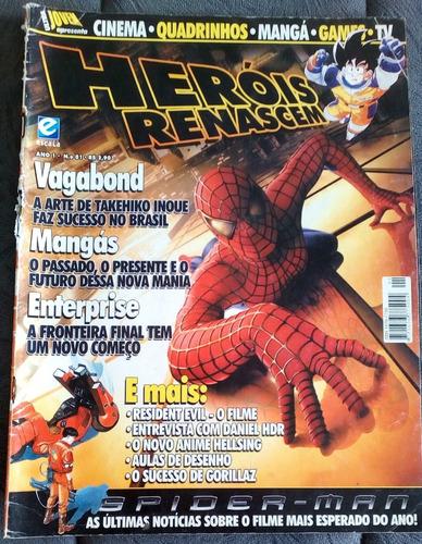revista heróis renascem nº 1 akira dragon ball resident evil