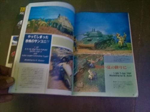 revista hobby japan anime figuras escala 1985
