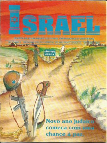 revista israel n° 12
