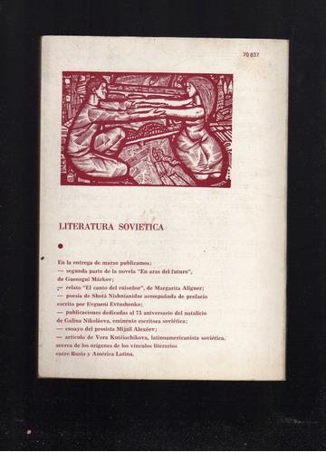 revista literatura sovietica - nº 452 - año 1986