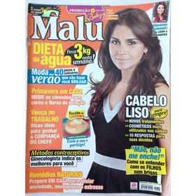 Revista Malu / Capa Giovana Antonelli / Dieta Da Água