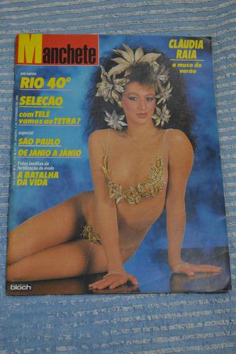revista manchete - capa cláudia raia 1986