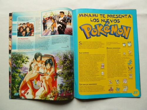revista minami n°7 volumen ii