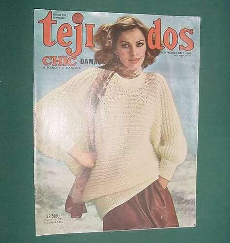 revista moda vintage tejidos chic nro. 117 - abril 1979
