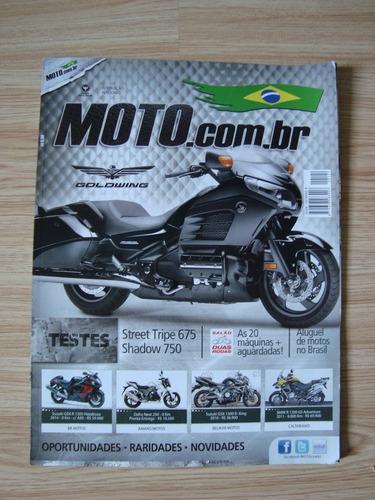 revista moto - honda goldwing + frete grátis