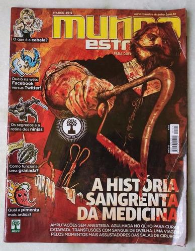 revista mundo estranho nº 122