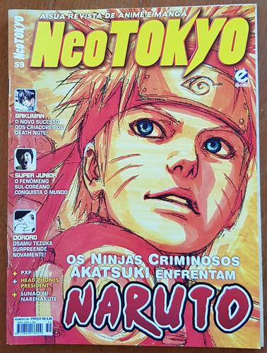 revista neo tokyo nº 59 naruto bakuman