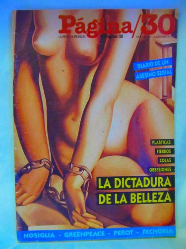 revista pagina/30 año 2 nro 24 1992 dictadura de la belleza