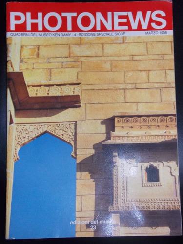 revista photonews caderno do museo ken damy março 1995