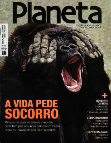 revista planeta jan/2010 edição 448