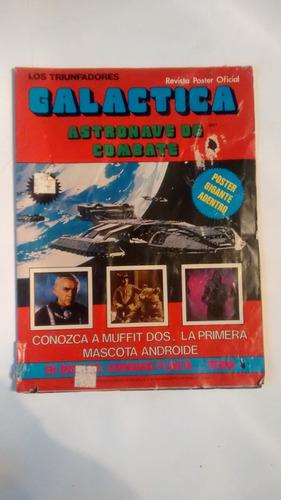 revista poster oficial - battlestar galactica - 70's