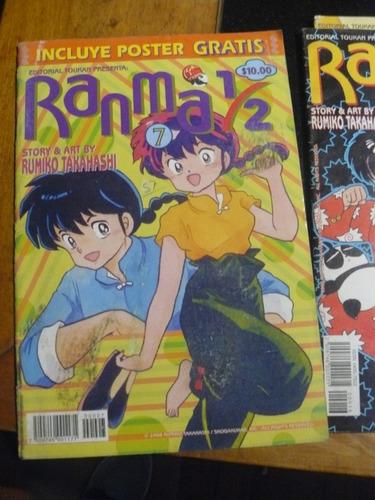 revista ranma 1/2 1998 rumiko takahashi toukan mexico 7 e58