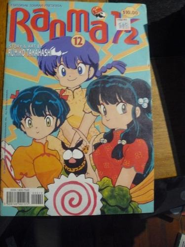 revista ranma 1/2 1999 rumiko takahashi toukan mexico 12 e58