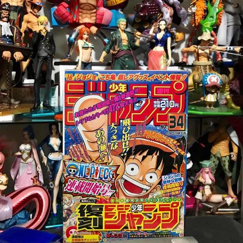 revista shonen jump one piece jojo's bizarre manga capítulo1