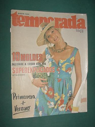 revista temporada sin moldes moda 11/95 primavera verano