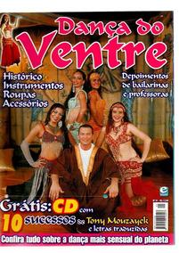 DANCA DO CLONE BAIXAR O CD DE VENTRE