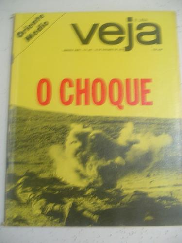 revista veja 266 mato grosso boi artur pereira bienal 1973