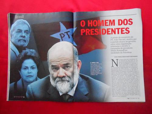 revista veja ediçao 2422 ano 48 nº16 22 de abril 2015
