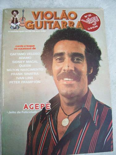 revista violão guitarra